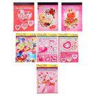 Раскраска формат А6 8 листов+2 листа с наклейками Сердечки МИКС