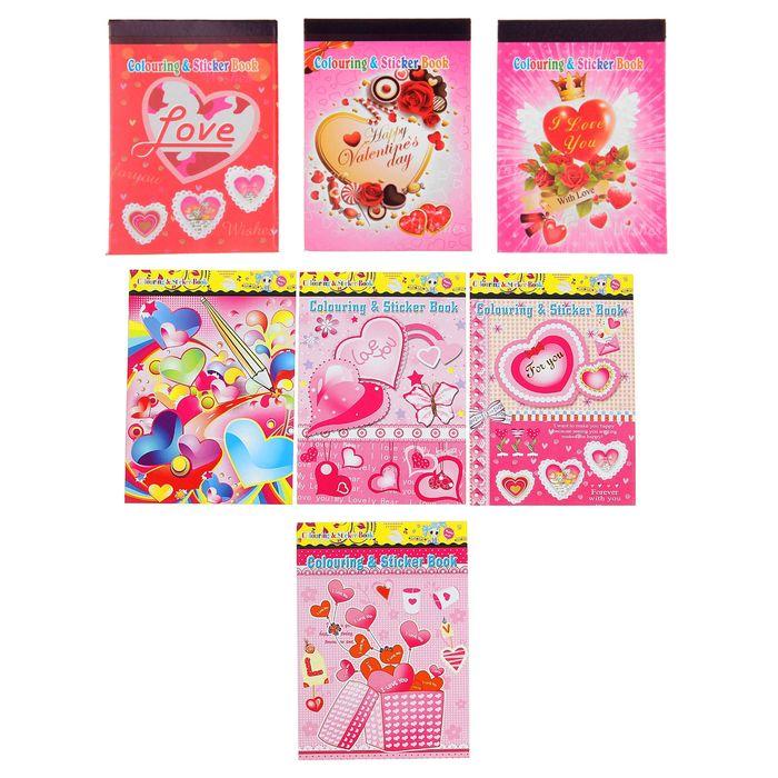 Раскраска формат А6 8 листов+1 лист с наклейками Сердечки МИКС