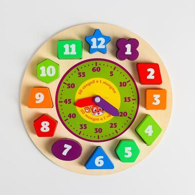 """Часы рамка-вкладыш """"Геометрия"""""""