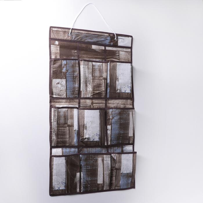 """Органайзер с карманами подвесной 45×78 см """"Досочки"""", 9 отделений, цвет коричневый"""