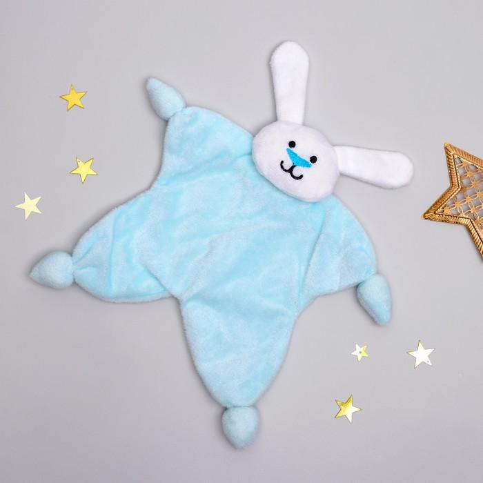 Игрушка для новорождённых «Заяц»