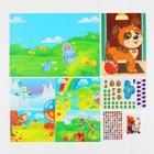 """Развивающий набор """"Домашние животные"""", 5 в 1 - фото 105527055"""