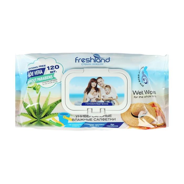 Влажные салфетки FreshLand, для всей семьи, 120 шт.