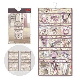 Органайзер подвесной 2-х сторонний для аксессуаров, с вешалкой, 25 карманов, 78 x 36 см