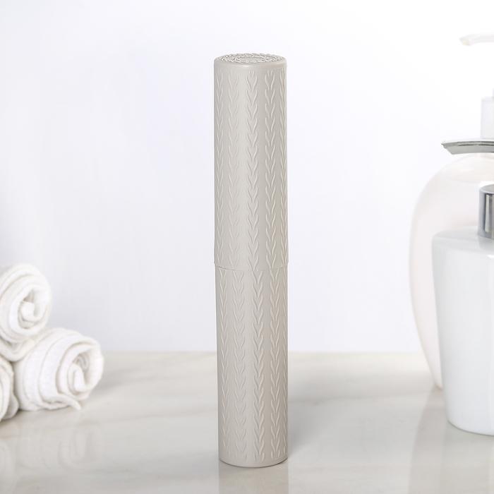 Футляр для зубной щётки 19,5×3,5 см, цвет МИКС