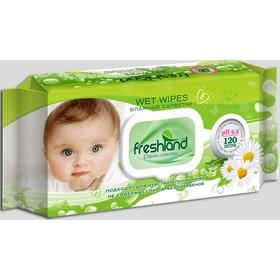 Влажные салфетки FreshLand детские с пластиковым клапаном, 120 шт