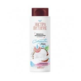Шампунь-экстрапитание для волос Bielita Coconut Milk, 400 мл