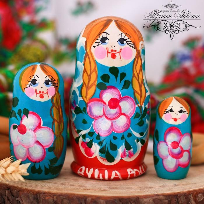 """Матрешка 3 кукольная """"Душа России (изумрудная)"""" 11см"""