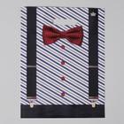 """Пакет """"Карлсон"""", полиэтиленовый с вырубной ручкой, 31 х 40 см, 60 мкм"""