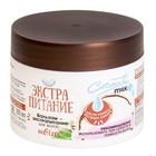 Бальзам-экстрапитание для волос Bielita «Coconut Milk», 300 мл
