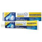 Гелевая зубная паста Витэкс Дентавит Smart «Тройного действия», с пробиотиком, 85 г