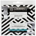 Уход за сухой и нормальной кожей лица Markell  Detox Program 2-STEP, саше 2 шт. по 5 мл