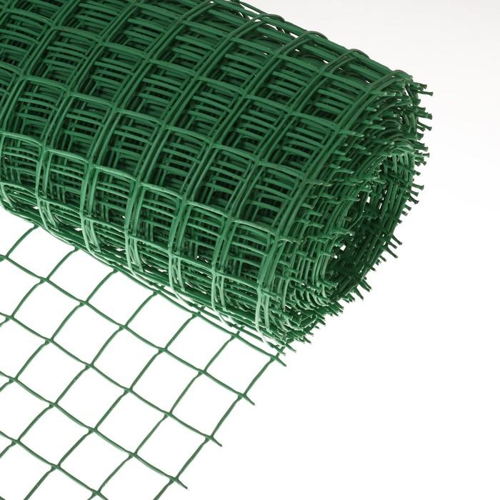Сетка садовая, 1 × 20 м, ячейка 5 × 5 см, зелёная
