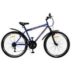 "Велосипед 26"" Progress модель Advance RUS, 2019, цвет синий, размер 19"""