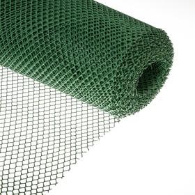 Сетка садовая, 1.5 × 20 м, ячейка 1.5 × 1.5 см, зелёная Ош
