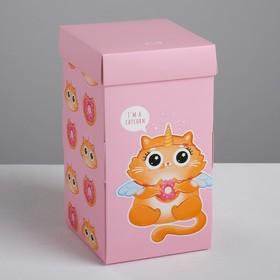 Коробка под капкейк «Сладкий котик», 9 × 17 × 9 см