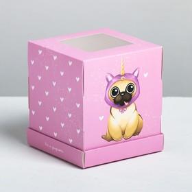 Коробка под капкейк «Сладкий щенок», 9 × 10 × 9 см