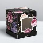 Коробка под капкейк Love, 9 × 10 × 9 см