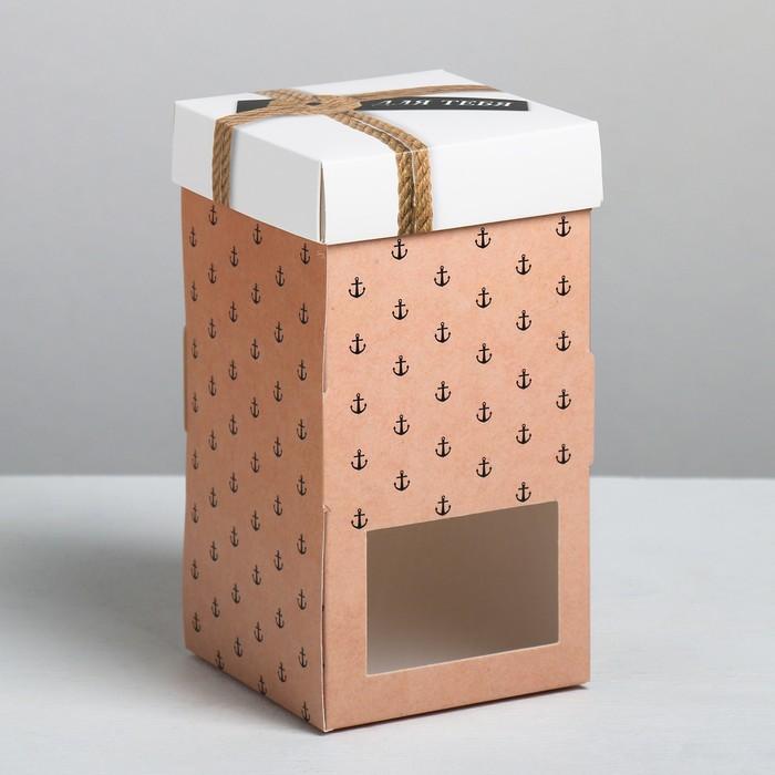 Коробка под капкейк «Для тебя», 9 × 17 × 9 см