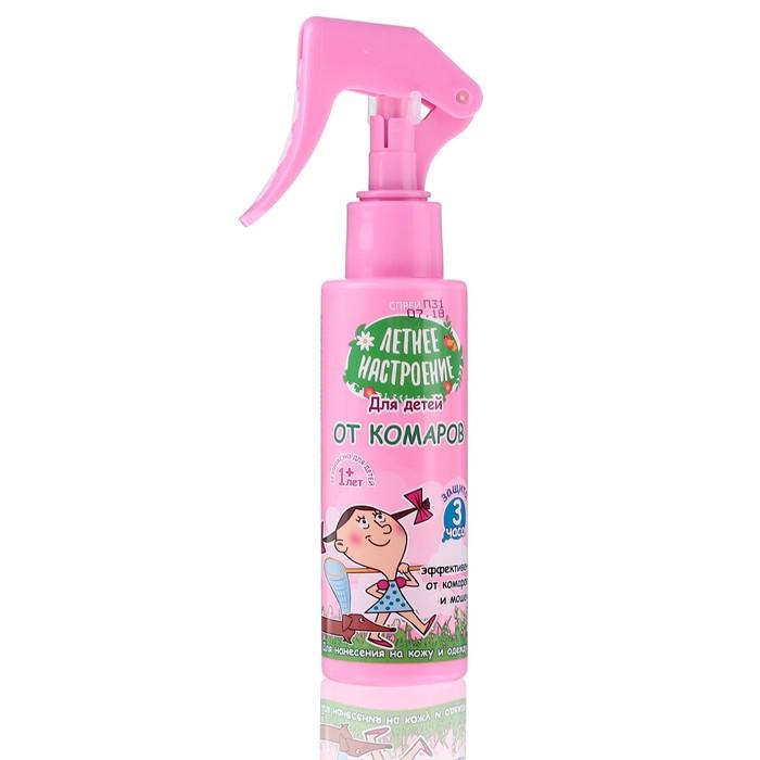 Спрей от комаров для детей Летнее настроение, флакон, 100 мл