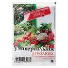 Vodorastvorimie mineral fertilizer for all kinds plants Agrolyuks, universal, 20 g 428869