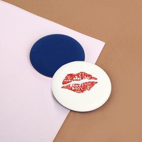Спонж для нанесения косметики с держателем, цвет белый/синий Ош