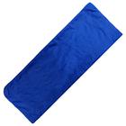 Спальный мешок-кокон Maclay эконом, 2-слойный, 185 х 70 см