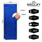 Спальный мешок-одеяло Maclay эконом, синтепон 200, 185х70 см