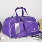 Сумка спортивная, отдел на молнии, 2 наружных кармана, длинный ремень, цвет сиреневый