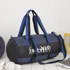 Сумка спортивная, отдел на молнии, наружный карман, длинный ремень, цвет синий/чёрный