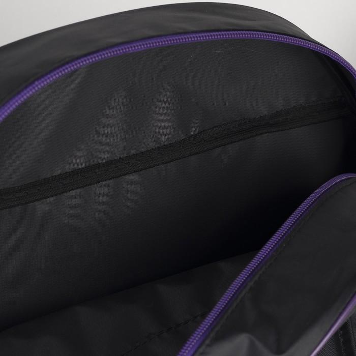 Сумка спортивная, отдел на молнии, наружный карман, длинный ремень, цвет чёрный/сиреневый