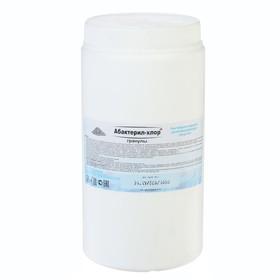Быстрорастворимое дезинфицирующее средство Абактерил-Хлор в гранулах, 1 кг