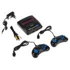 Игровая приставка Sega Magistr Drive 2 lit, 16-bit, 160 игр, геймпад - 2 шт