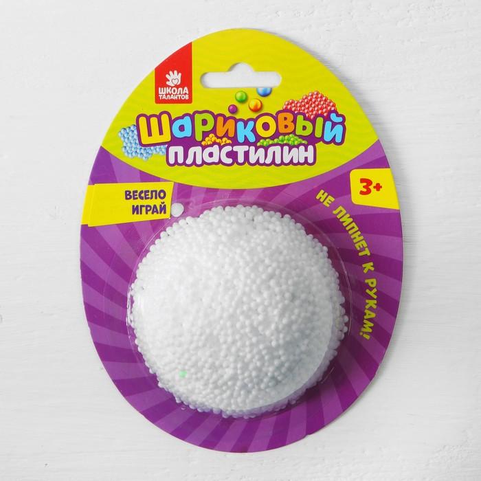 Шариковый пластилин крупнозернистый 5 г, цвет белый