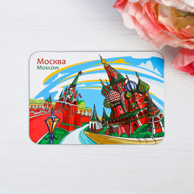 """Magnet with UV varnish """"Moscow"""" (St. Basil's Cathedral. The Kremlin), 8 x 5.5 cm"""
