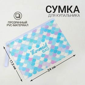 Bag for swimsuit, division zipper, white / blue