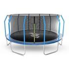 Батут StartLine Fitness 14 футов (427 см) с внутренней сеткой и держателями