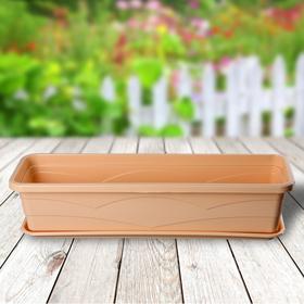 Ящик балконный 60 см, цвет кремовый