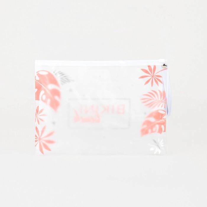 Косметичка для купальника, отдел на молнии, цвет белый / розовый