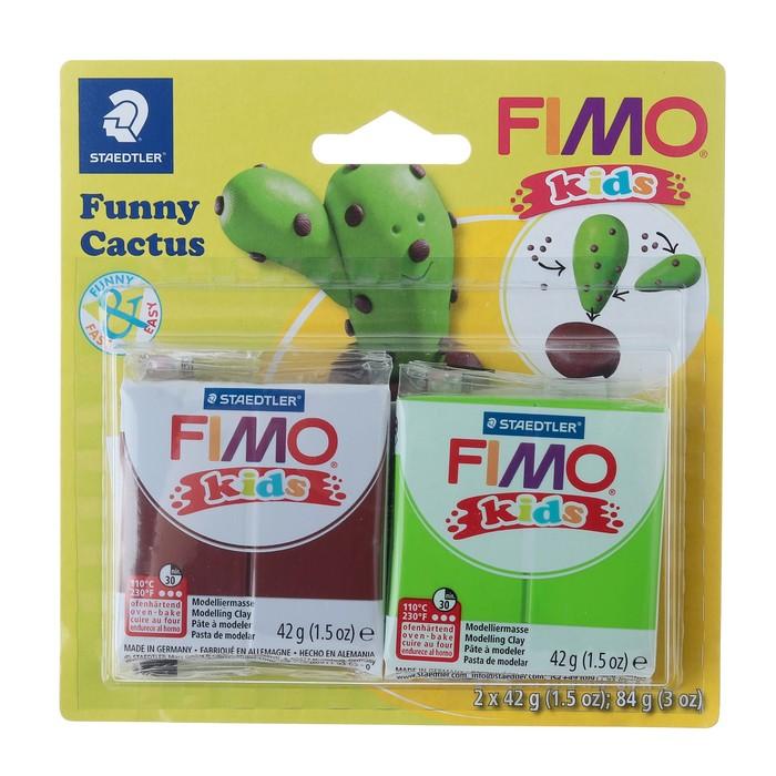 Набор пластики - полимерной глины для детей FIMO kids kit, 2 цвета по 42 г «Весёлый кактус»