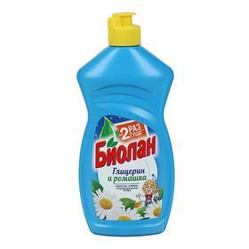 Средство для мытья посуды Биолан Глицерин и Ромашка, 450 мл