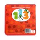 Книжка EVA с мягкими пазлами «Изучаем цифры», 12 стр., 6 пазлов в наличии - фото 105834820