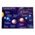 Активити книга с наклейками и игрушкой «Удивительный космос», 12 стр. - фото 105683884