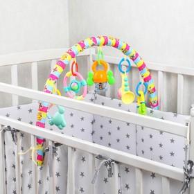 Дуга игровая мягкая на коляску/кроватку «Бабочка»