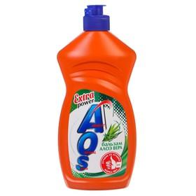 Средство для мытья посуды AOS Бальзам Алоэ Вера, 450 мл