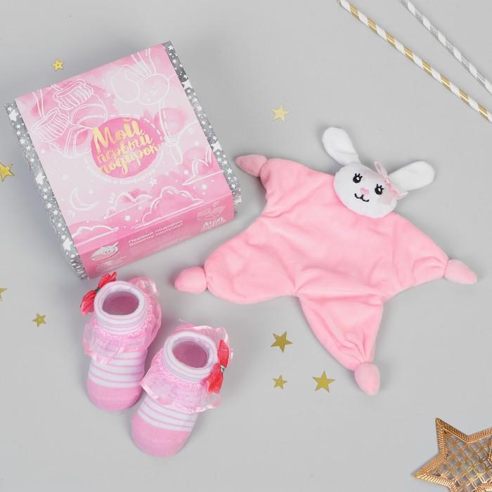 Игрушка для новорождённых «Мой первый подарок», пинетки, зайка - фото 105499357