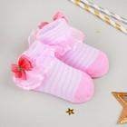 Игрушка для новорождённых «Мой первый подарок», пинетки, зайка - фото 105499359
