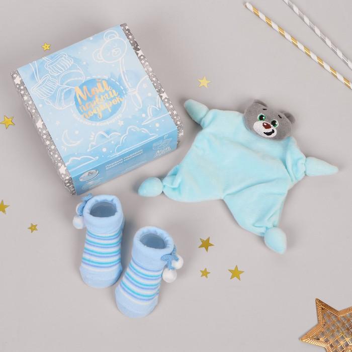 Игрушка для новорождённых «Мой первый подарок», пинетки, мишка