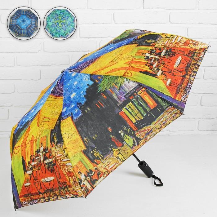 Зонт полуавтоматический «Картина Ван Гога», 3 сложения, 8 спиц, R = 49 см, цвет МИКС