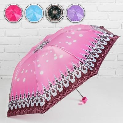 "Umbrella ""Color waltz"", 3 addition, 8 spokes, R = 48 cm, MIX color"